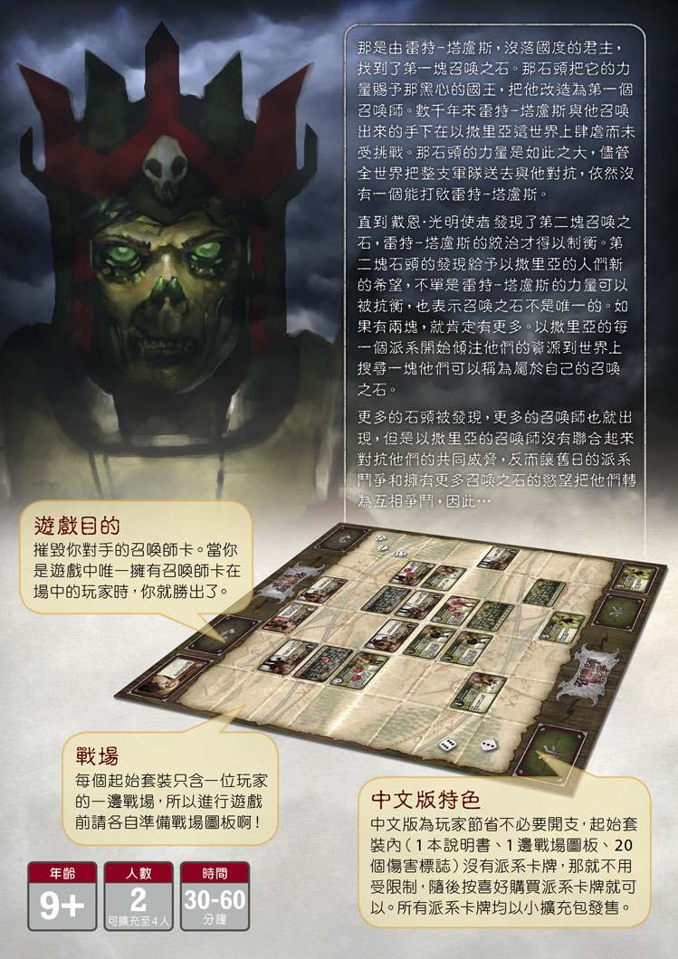 SW_booklet12