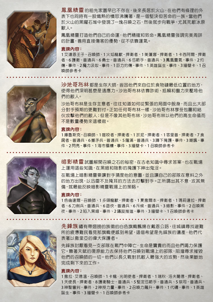 SW_booklet15