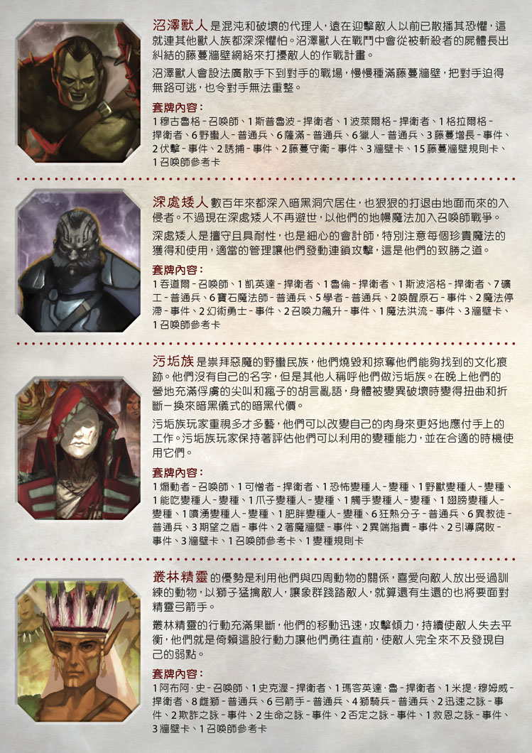 SW_booklet16