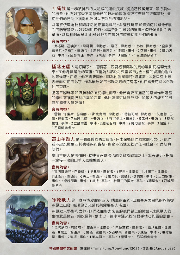 SW_booklet17